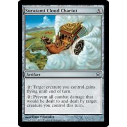 Char des nuages soratami