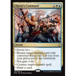 Commandement d'Ojutaï