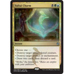 Sultai Charm (Holiday Box 2014 Promo)