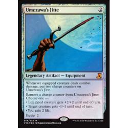 Umezawa's Jitte - Foil