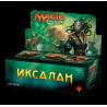 Ixalan Booster Box - Russian