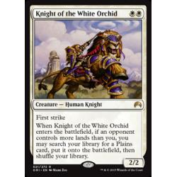 Chevalier de l'Orchidée blanche