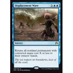 Displacement Wave