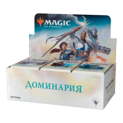 Dominaria Booster Box - Russian