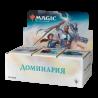 Boîte de Boosters Dominaria - Russe