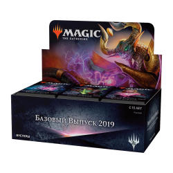 Hauptset 2019 Booster Display - Russisch