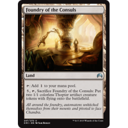 Gießerei der Konsule