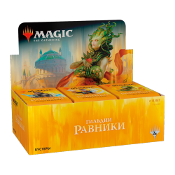 Guilds Of Ravnica Booster Box - Russian