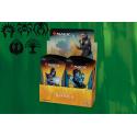 Set Theme Booster Les guildes de Ravnica (5x Booster)