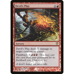 Devil's Play - Buy-a-Box Promo