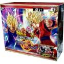 Dragon Ball Super - Themed Booster Box 2 - World Martial Arts Tournament