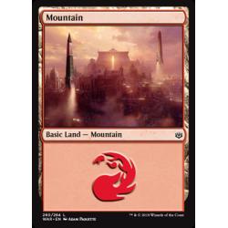 Mountain (Version 2) - Foil