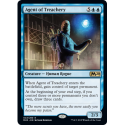 Agent of Treachery - Foil