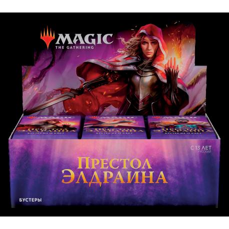 Throne of Eldraine - Booster Box - Russian