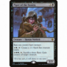 Piper of the Swarm (Version 3) (Promo) - Foil