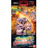 Dragon Ball Super - Starter Deck 10 - Parasitic Overlord