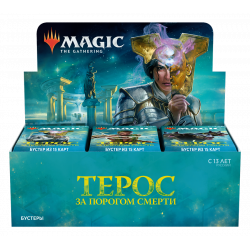 Theros Beyond Death - Booster Box - Russian