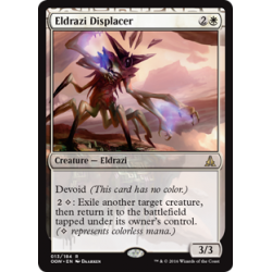 Supplanteur eldrazi