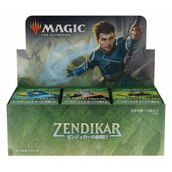 Zendikar Rising - Draft Booster Box - Japanese