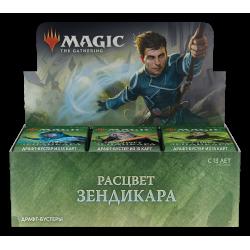 Zendikar Rising - Draft Booster Box - Russian