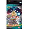 Dragon Ball Super - Premium Pack Set - Unison Warrior Series 03