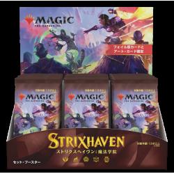 Strixhaven: Akademie der Magier - Set-Booster Display - Japanisch
