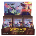 Strixhaven: School of Mages - Set Booster Box - Japanese