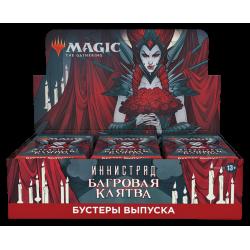 Innistrad: Crimson Vow - Set Booster Box - Russian