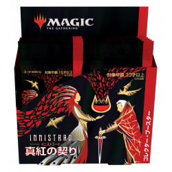 Innistrad: Crimson Vow - Collector Booster Box - Japanese