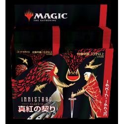 Innistrad : noce écarlate - Boîte de Boosters Collector - Japonais
