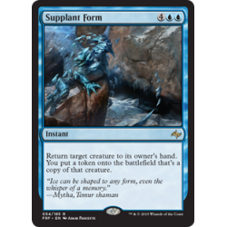 Supplant Form