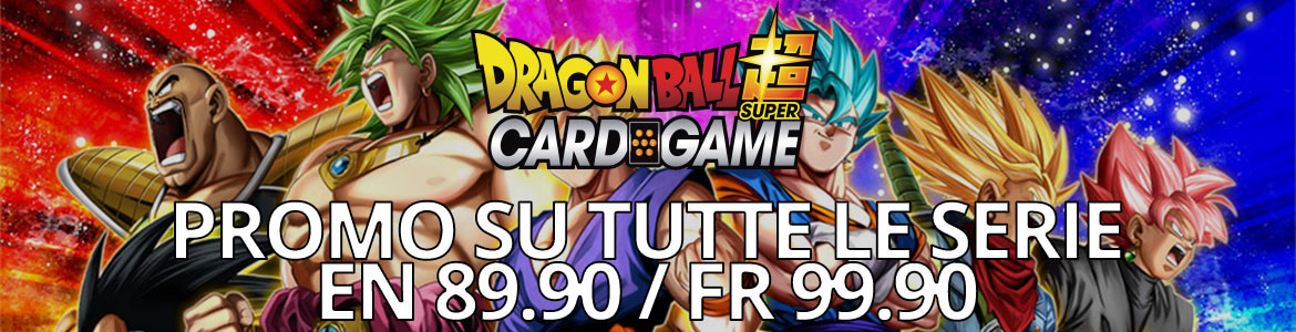 DBS Promotion